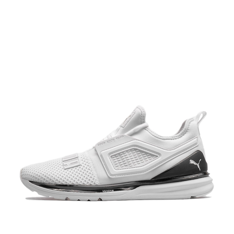 Puma Ignite Limitless 2 - maratonki puma ignite limitless 2 191293 04 - Puma Ignite Limitless 2
