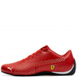 Puma Ferrari Drift Cat 5 Ultra II