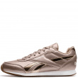 Reebok Royal CL Jogger 2.0