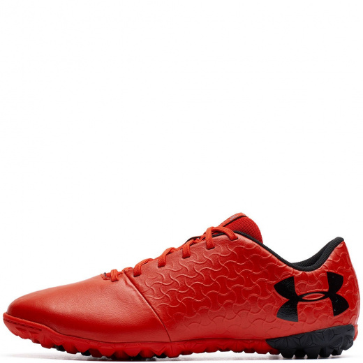 Under Armour Magnetico Select TF